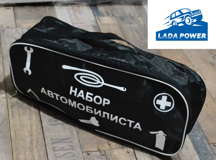 Lada Niva / 2101-2107 Tool Bag Black 470mmx130mmx210mm