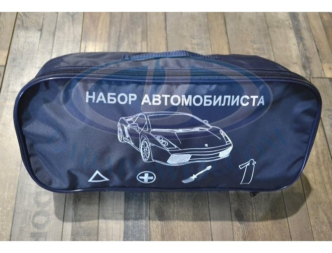 Lada Niva / 2101-2107 Tool Bag Blue  470mmx130mmx210mm