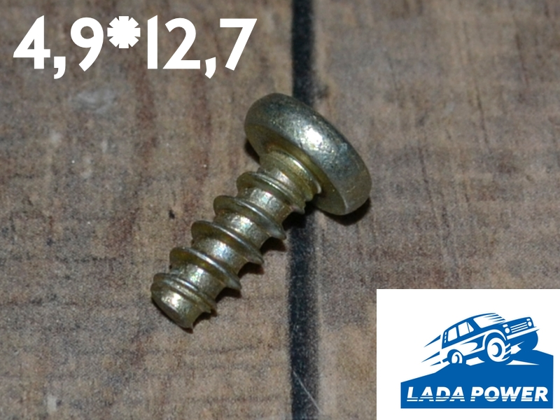 Lada Self-Tapping Screw 4,9*12,7 With Round Head