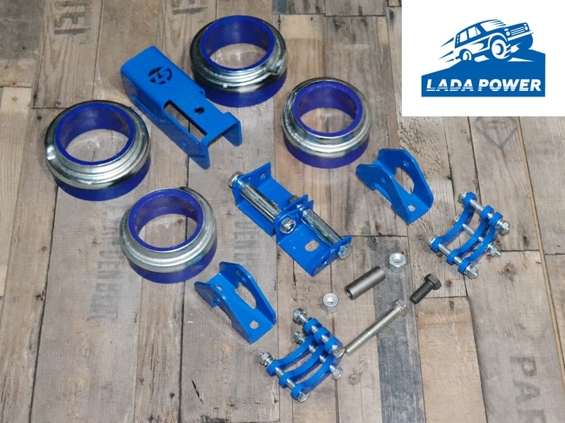 Lada Niva Under 2011 Year Lift Kit +40mm