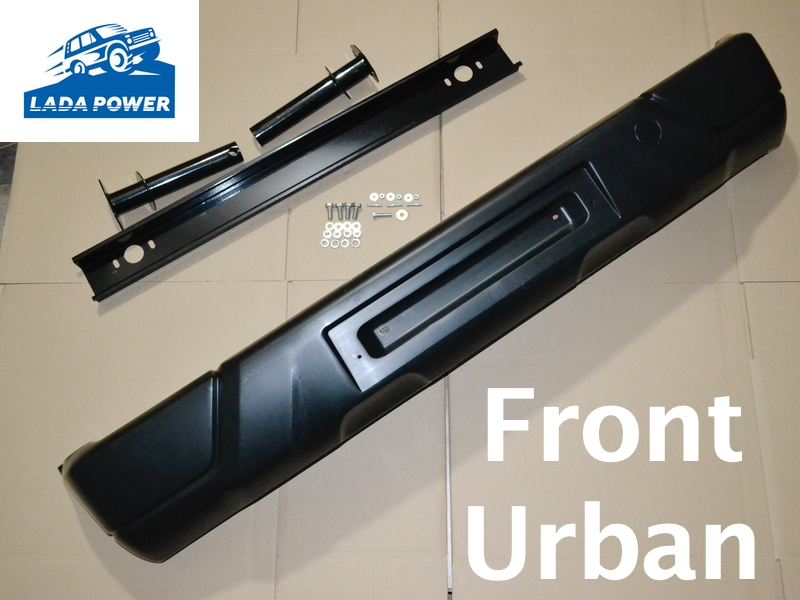 Lada Niva Urban Front Bumper And Reinforcement Kit