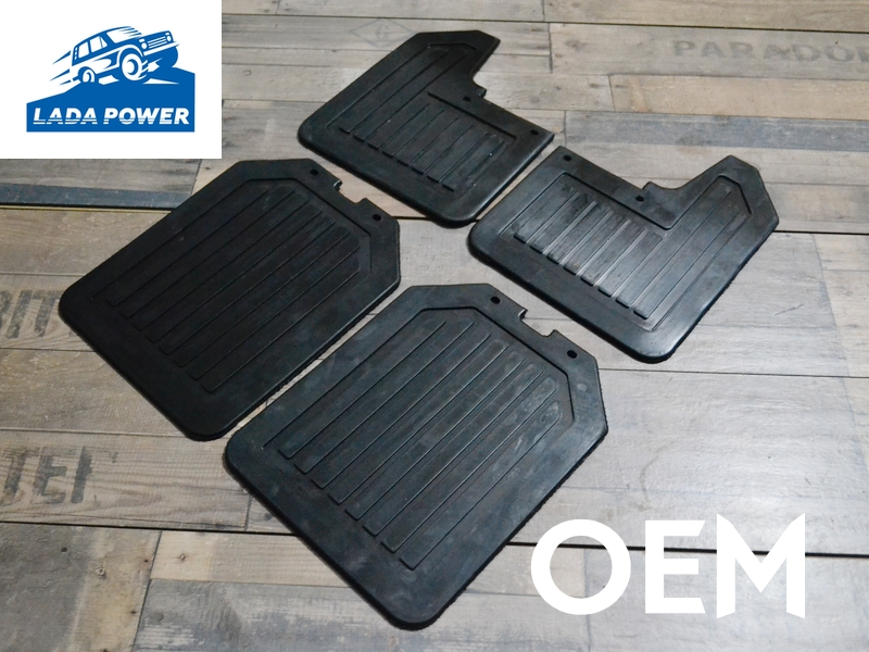 Lada Niva Mudflap Mud Flap Splash Guard Set Original