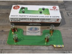 Lada Laika 2107 Taillight Circuit Board Left With Lamps