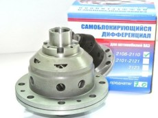 Lada Samara Torsen Differential Val-Racing