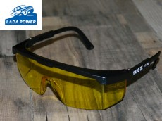 Protective Glasses Yellow