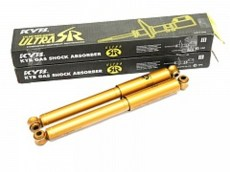 Lada Niva 1976-2009 / 2101-2107 Rear Gas Sport Shock Absorber Set Kayaba Ultra SR