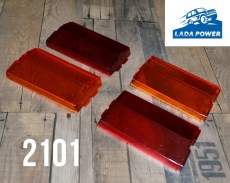 Lada 2101 Taillight Cover Set 4pcs (Aftermarket)